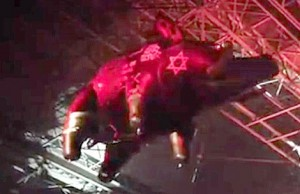 Pig on the wing, courtesy of Roger Nazi Waters.